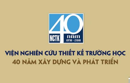 Giới thiệu Kỷ yếu 40 năm Xây dựng và Phát triển Viện NCTK Trường học và Catalogue 40 năm Viện NCTK Trường học.
