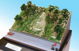 Khảo sát công trình vùng trượt lở đất
